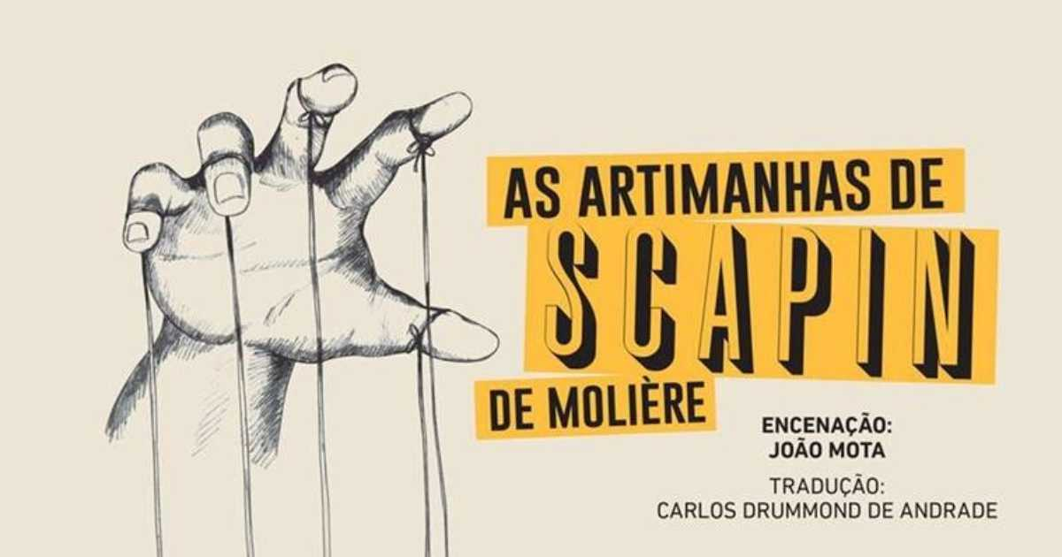 as-artimanhas-de-scapin